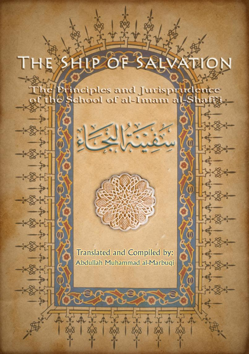 Front Cover Ship of Salvation-Final(3).jpg