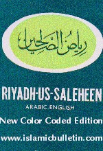 Riyadhus Shalihin English Pdf