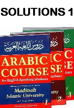 Madina Book 1 Arabic Solutions