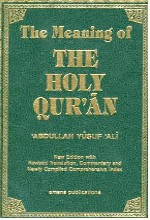 English Translation Of Holy Quran Pdf