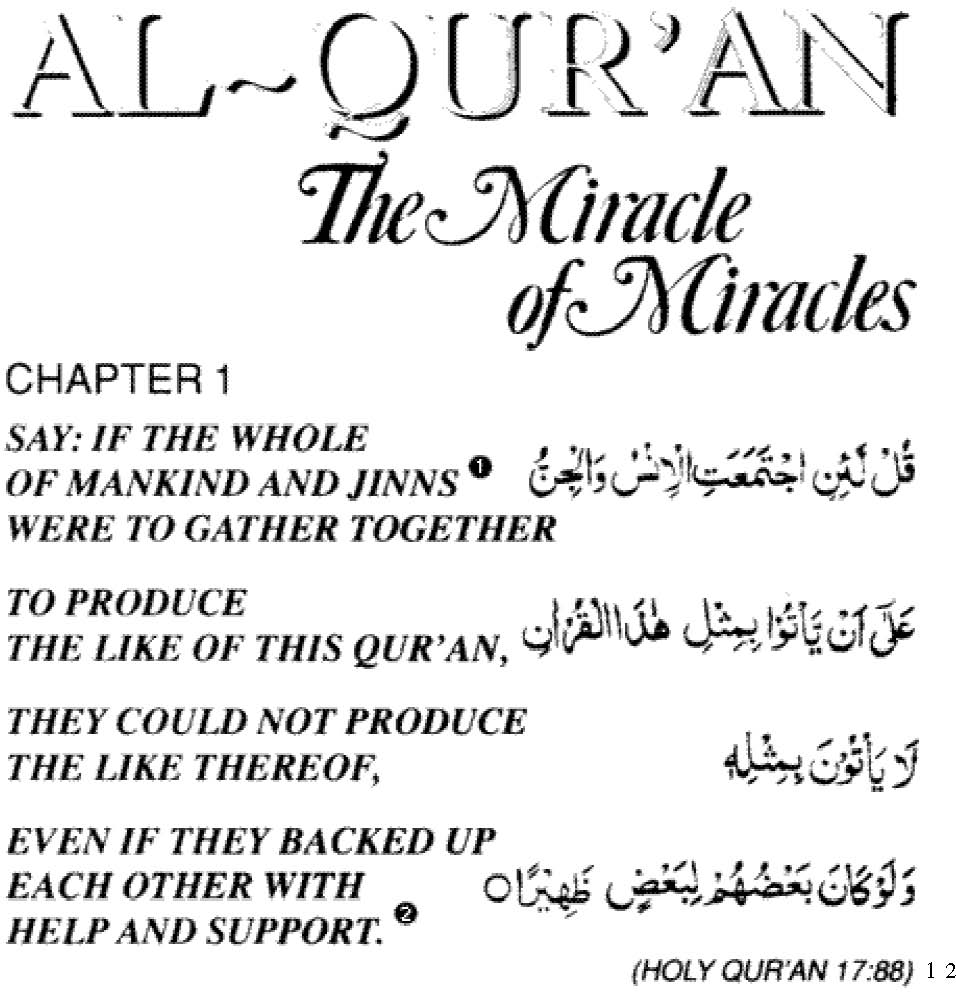 http   www islamicbulletin org free_downloads quran the_miracle_of_miracles_deedat html