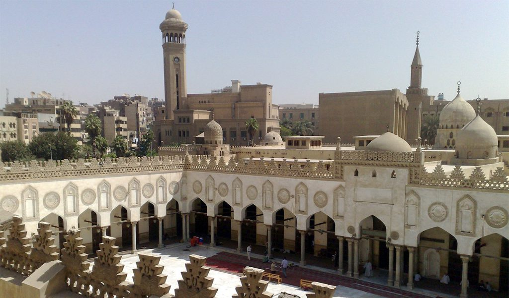 University Mosque of Al Azhar
